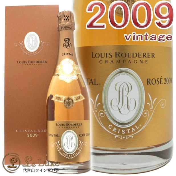 2009 クリスタル ロゼ ヴィンテージ ルイ ロデレール 正規品 シャンパン ROSE 辛口 750ml Louis Roederer Cristal vintage Rose