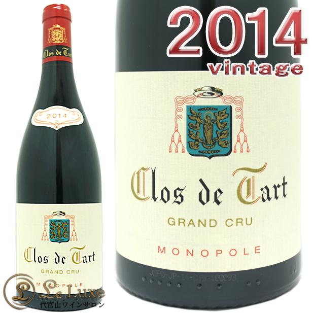 クロ ド タール 2014 正規品 赤ワイン 辛口 750mlClos de Tart Grand Cru Monopole 2014