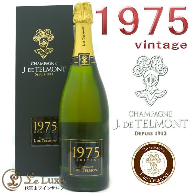 J.ド テルモン ブリュット ミレジメ 1975 化粧箱入り シャンパン 辛口 白 750ml
