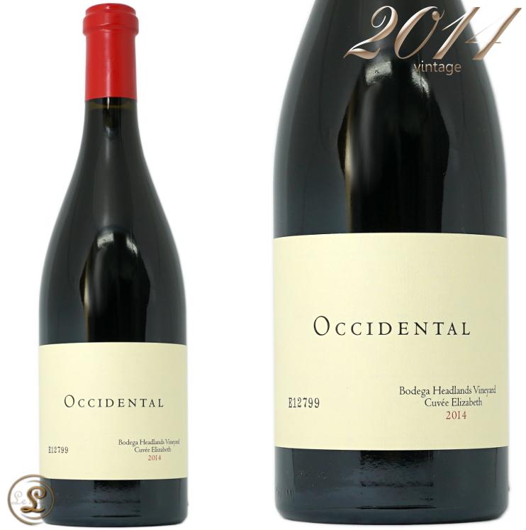キュヴェ エリザベス ピノ ノワール 2014オクシデンタル ワインズ キスラー赤ワイン 辛口 フルボディ 750mlOccidental Bodega Headlands VineyardCuvee Elizabeth Pinot Noir 2014
