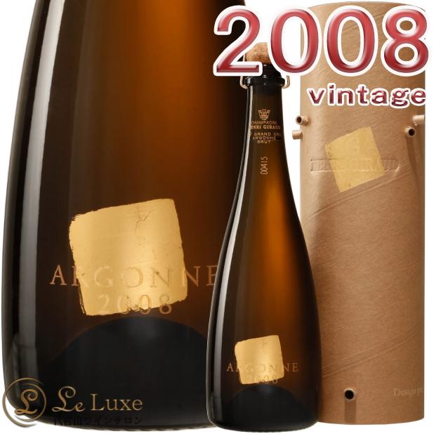 アンリ ジロー アルゴンヌ 2008 正規品 ボックスシャンパン 辛口 白 750mlHenri Giraud Argonne BOX 2008