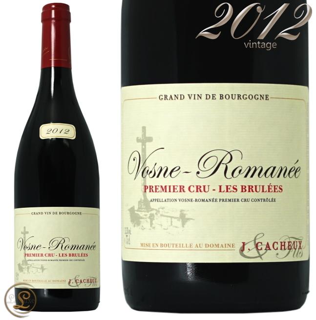 2012 ヴォーヌ ロマネ プルミエ クリュ レ ブリュレ ジャック カシュー 正規品 赤ワイン 辛口 750ml Jacques Cacheux Vosne Romanee 1er Cru Les Brulees