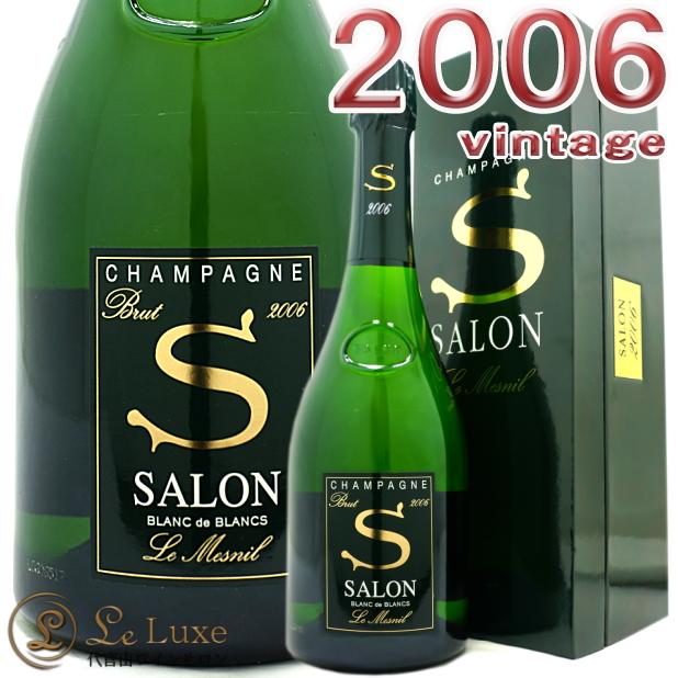 サロン20061