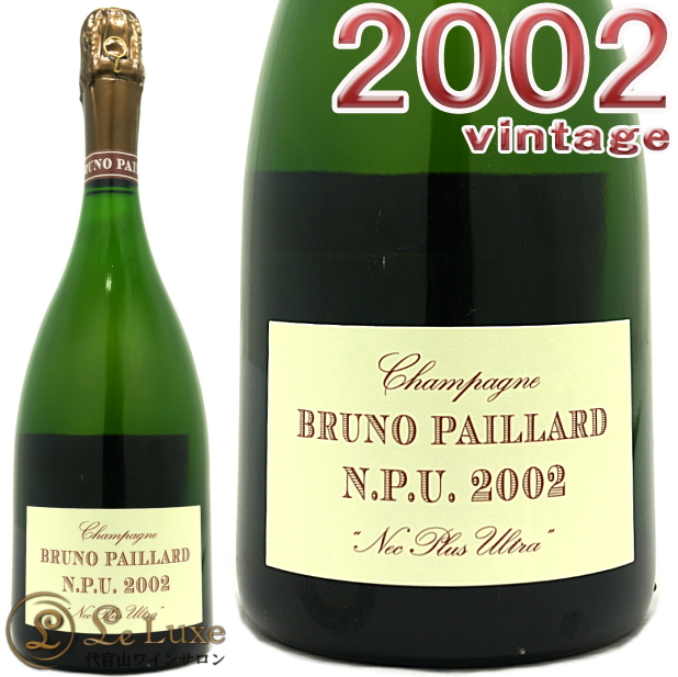 ブルーノ パイヤール NPU 2002ネック プリュ ウルトラ 正規品 シャンパン 辛口 白 750mlBruno Paillard NPU 2002 (Nec Plus Ultra)