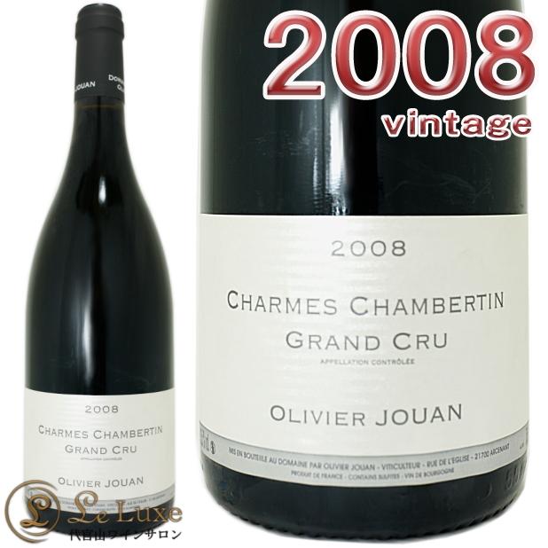 オリヴィエ ジュアンシャルム シャンベルタン 2008 正規品赤ワイン 辛口 750mlOlivier JouanCharmes Chambertin Grand Cru 2008