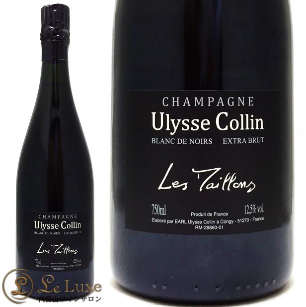 ユリス コランエクストラ ブリュット ブラン ド ノワール レ マイヨン NV (2013)正規品 シャンパン 辛口 白 750mlUlysse CollinBlanc de Noirs les Maillons NV