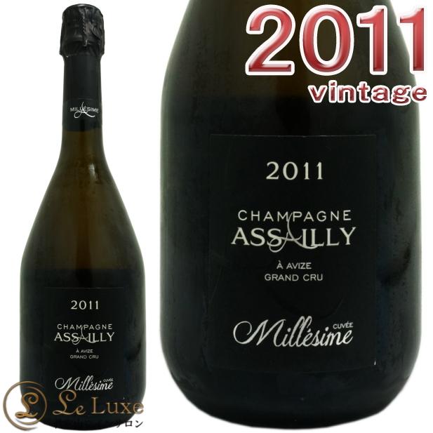 アサイーシャンパーニュ キュヴェ ミレジメ 2011正規品 シャンパン 辛口 白 750mlAssailly Champagne Cuvee Millesime 2011