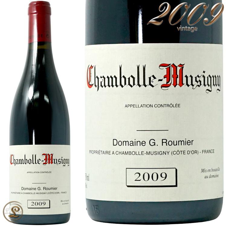 2009 シャンボール ミュジニー ジョルジュ ルーミエ 赤ワイン 辛口 750ml Georges Roumier Chambolle Musigny