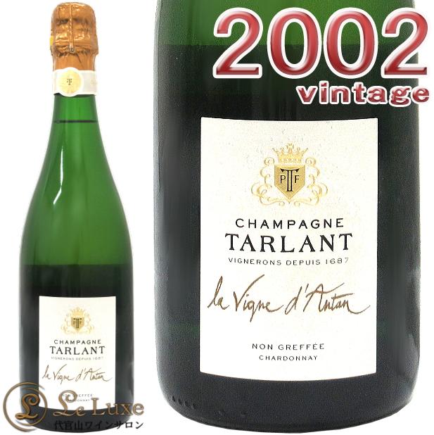 タルラン ラ・ヴィーニュ・ダンタン[2002] [正規品] シャンパン/発泡/白/辛口 [750ml]