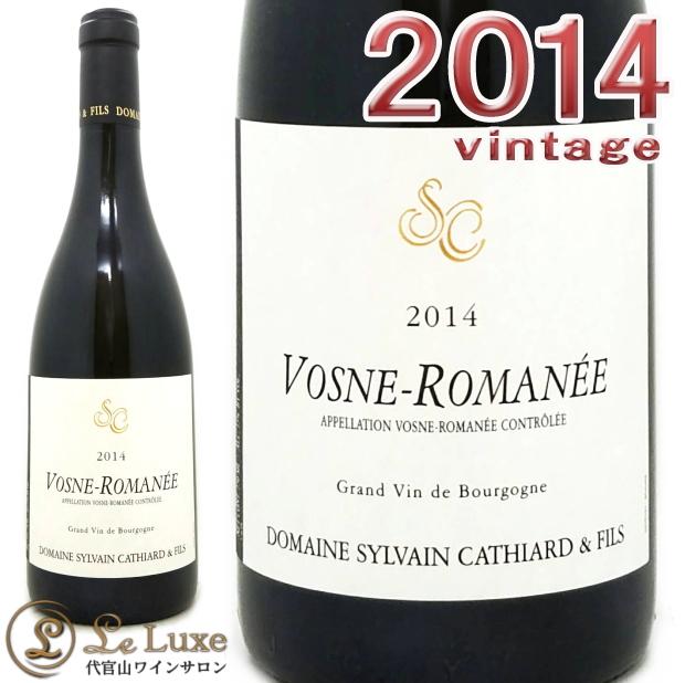 2014 ヴォーヌ ロマネ シルヴァン カティアール 赤ワイン 辛口 750ml Domaine Sylvain Cathiard Vosne Romanee