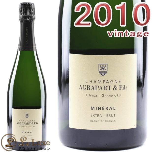 アグラパールブラン ド ブラン ミネラル エクストラ ブリュット グラン クリュ 2010正規品 シャンパン 辛口 白 750mlAgrapart et FilsBlanc de Blancs Mineral Extra Brut Grand Cru 2010