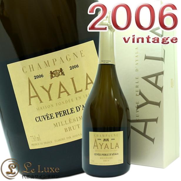 アヤラ ペルル ダヤラ 2006 正規品箱入り シャンパン 辛口 白 750mlAYALA Perle D'ayala 2006 BOX