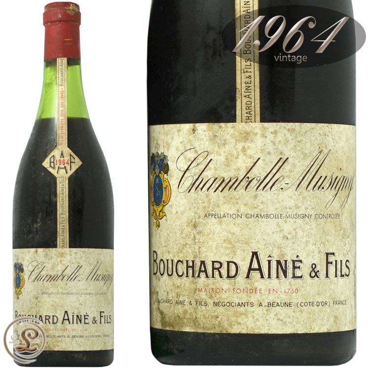 1964 シャンボール ミュジニー ブシャール エイネ エ ・フィス 赤ワイン 辛口 750ml Bouchard Aine & Fils Chambolle Musigny