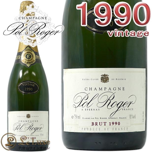 ポル ロジェ ブリュット ヴィンテージ 1990シャンパン 白 辛口 750mlPol Roger Brut Vintage 1990