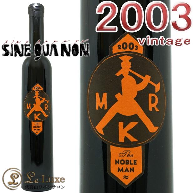 シン クア ノン ミスター ケー ザ ノーブル マン 2003甘口 デザートワイン 375mlSine Qua Non Mr.K The Noble Man 2003