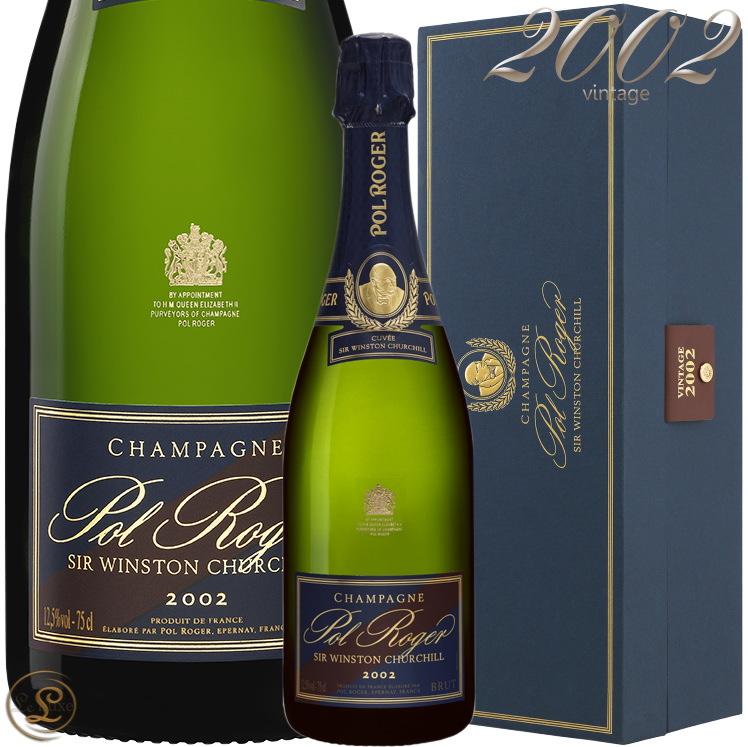 2002 キュヴェ サー ウィンストン チャーチル ポル ロジェ 正規品 箱入り シャンパン 辛口 白 750ml ギフトボックス Pol RogerCuvee Sir Winston Churchill Gift Box