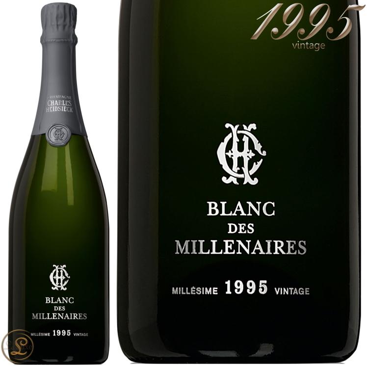 1995 ブラン デ ミレネール シャルル エドシック ブラン ド ブラン シャンパン 白 辛口 750ml CHARLES HEIDSIECK Blanc des Millenaires