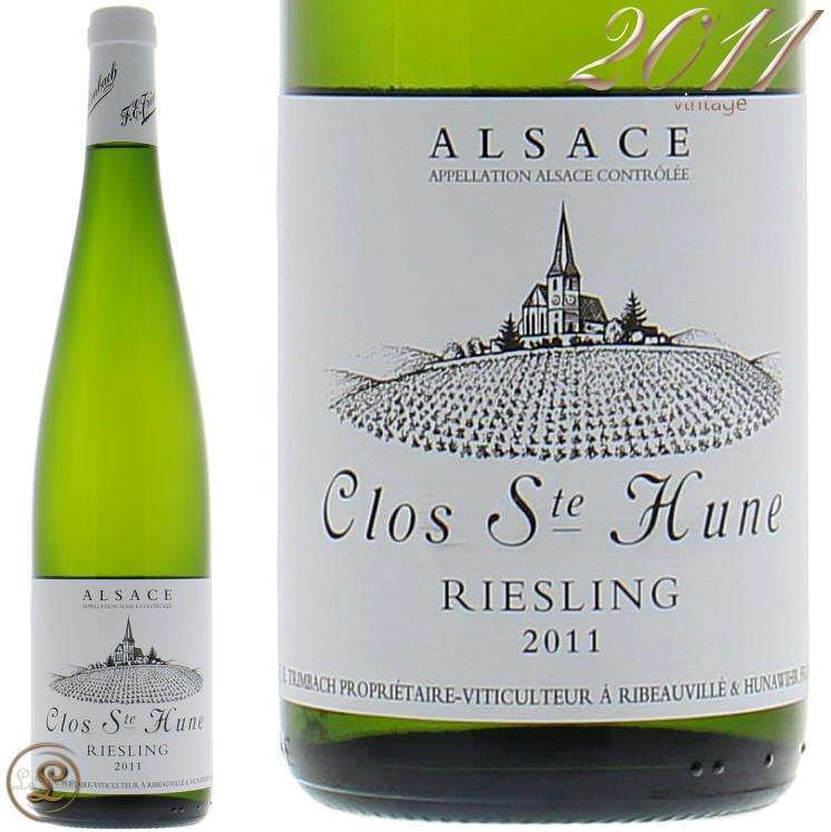 2011 トリンバック リースリング クロ サンテューヌ 2011 白ワイン 辛口 750ml Trimbach Riesling Clos Sainte Hune
