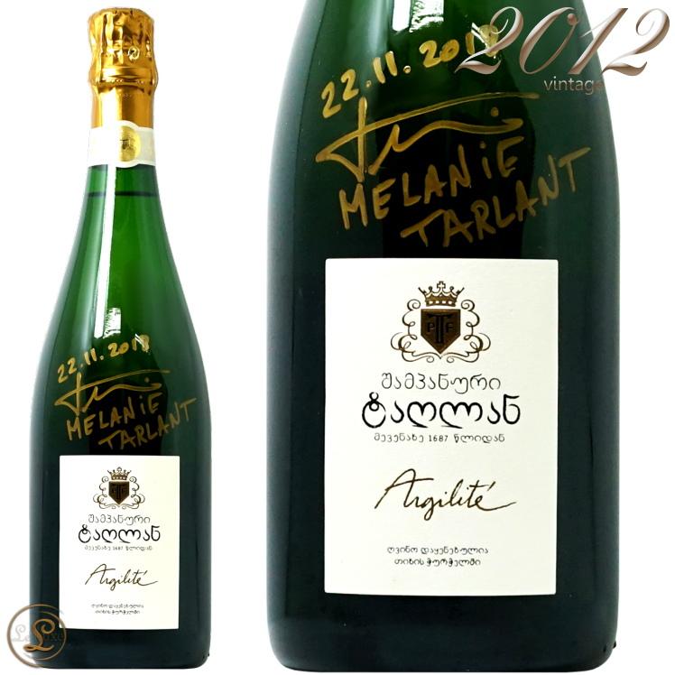 2012 アルジリテ ブリュット ナチュレ シャンパーニュ タルラン 正規品 シャンパン 辛口 白 750ml Tarlant Champagne Argilite Brut Nature