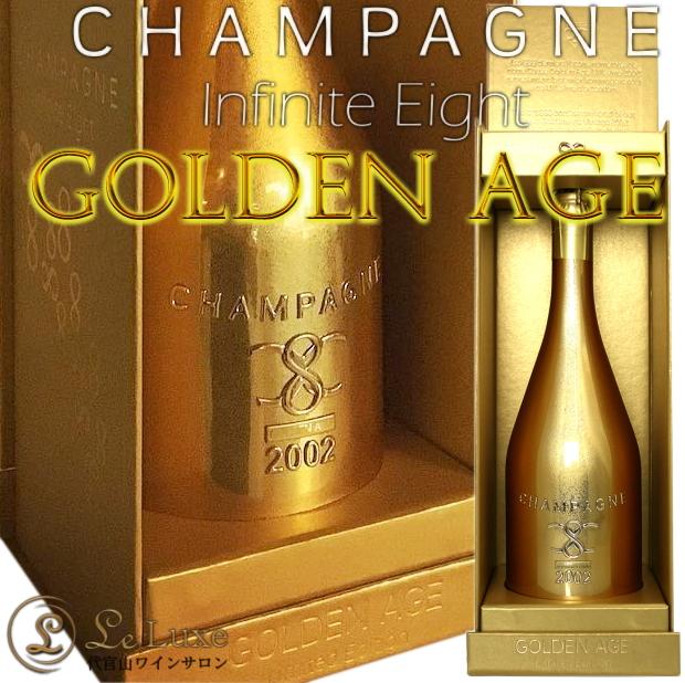 インフィニット エイト ゴールデン エイジ 2002 箱入り正規品 限定 シャンパン 辛口 白 750ml BOXInfinite Eight Limited Editions Golden Age 2002