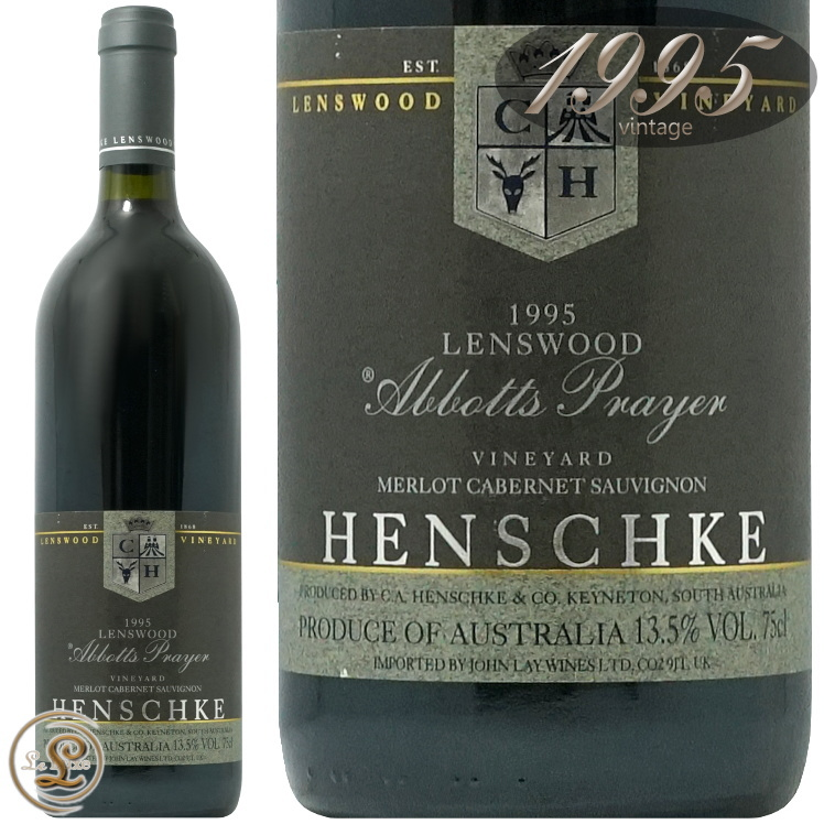 1995 レンズウッド アボッツ プレイヤー ヘンチキ 赤ワイン 辛口 フルボディ 750ml Henschke Lenswood Abbotts Prayer