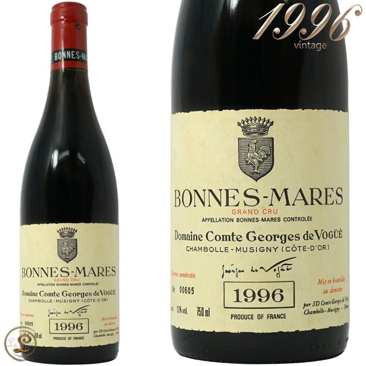 1996 ボンヌ マール グラン クリュ ヴォギュエ 赤ワイン 辛口 750mlDomaine Comte Georges de Vogue Bonnes Mares Grand Cru 1996