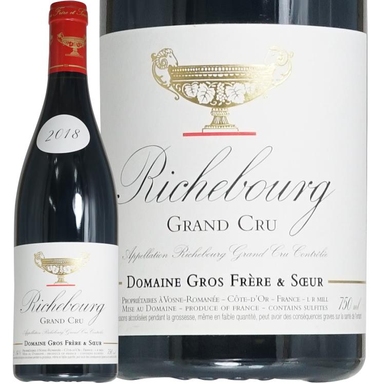 2016 リシュブール グラン クリュ グロ フレール エ スール 赤ワイン 辛口 750ml Domaine Gros Frere et Soeur Richebourg Grand Cru