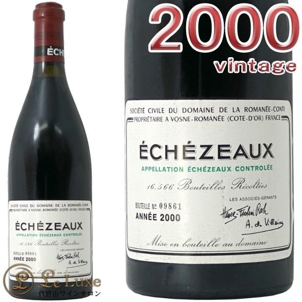 DRC エシェゾー グラン クリュ 2000ドメーヌ ド ラ ロマネ コンティ赤ワイン 辛口 750mlDomaine de la Romanee ContiEchezeaux Grand Cru 2000 DRC
