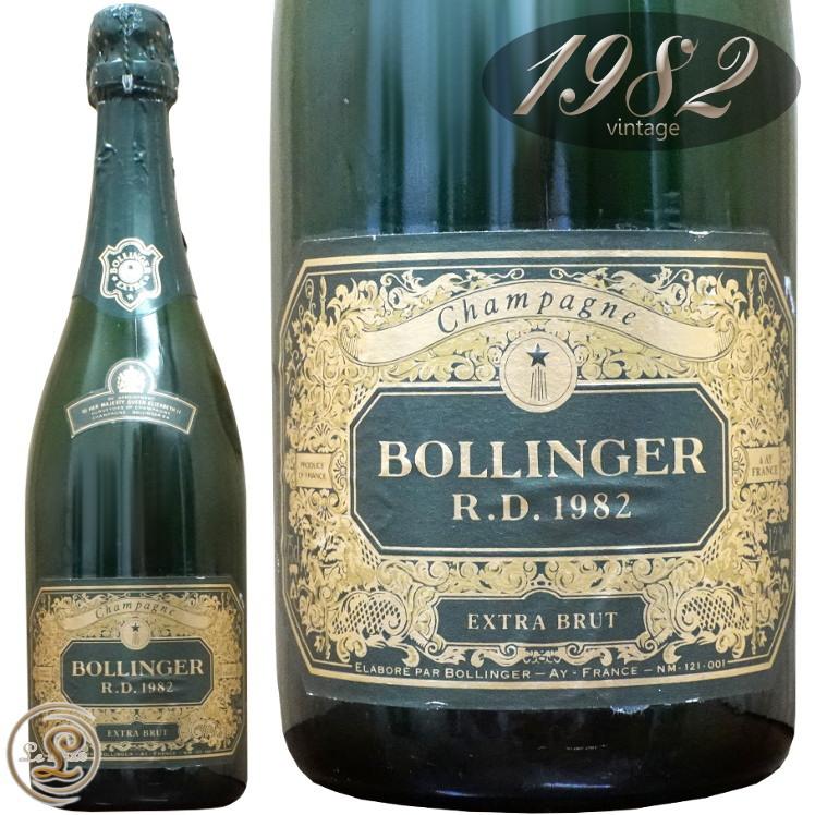 1982 R.D. ボランジェ アール ディー シャンパン 辛口 白 750ml Bollinger R.D.