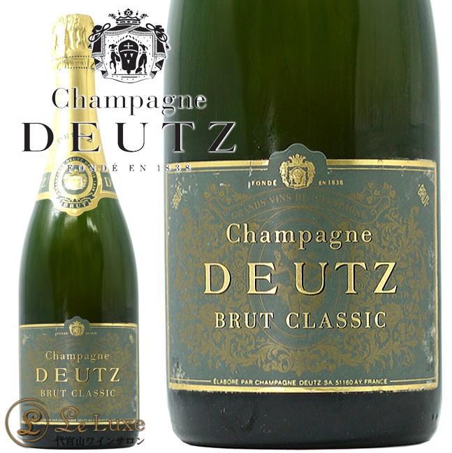 NV ブリュット クラシック ドゥーツ オールドロット 古酒 シャンパン 辛口 白 750ml Deutz Brut Classic NV Old Lot