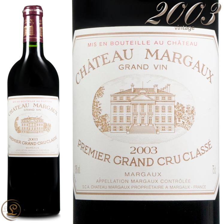 シャトー マルゴー 2003 プルミエ グラン クリュ クラッセメドック 1級 赤ワイン 辛口 フルボディ 750mlChateau Margaux 2003Margaux 1er Grand Cru Classe Medoc