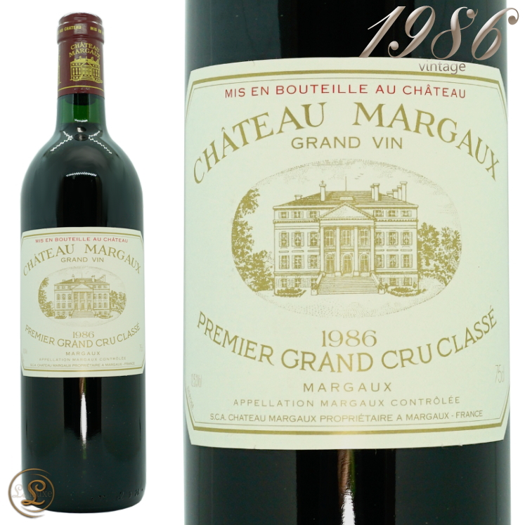 シャトー マルゴー 1986 プルミエ グラン クリュ クラッセメドック 1級 赤ワイン 辛口 フルボディ 750mlChateau Margaux 1986Margaux 1er Grand Cru Classe Medoc