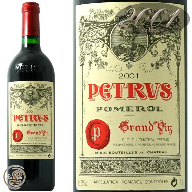 2001 シャトー ペトリュス 赤ワイン 辛口 フルボディ 750ml Chateau Petrus