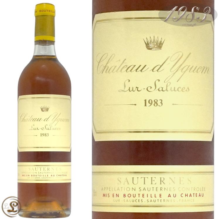 1983 シャトー ディケム ソーテルヌ 貴腐ワイン 白 甘口 750ml Ch. d'Yquem