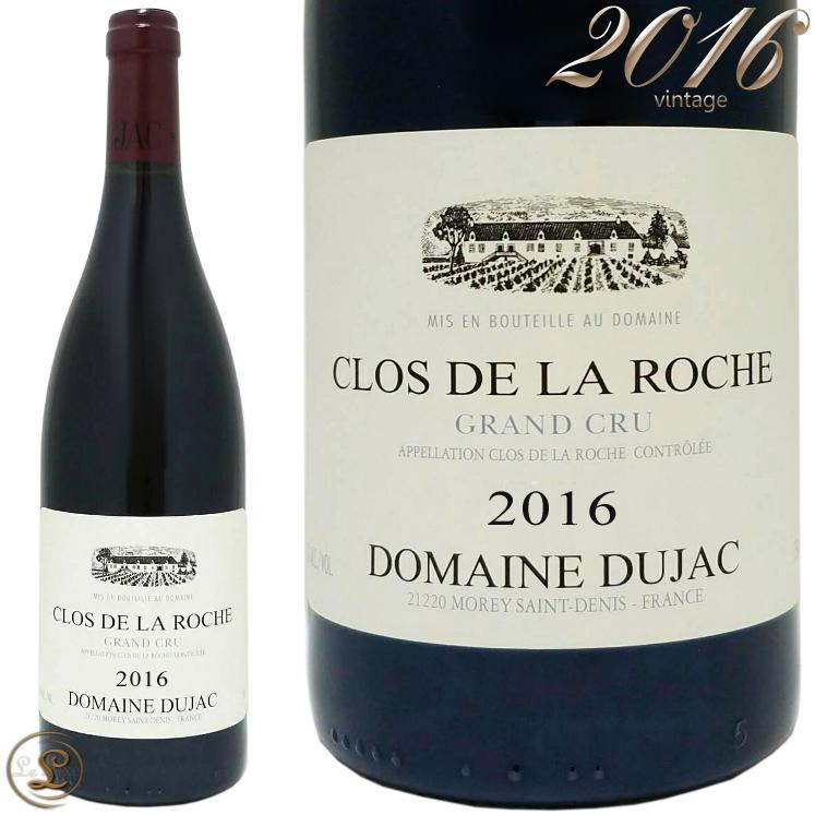 2016 クロ ド ラ ロシュ グラン クリュ ドメーヌ デュジャック 正規品 赤ワイン 辛口 750ml Domaine Dujac Clos de la Roche Grand Cru