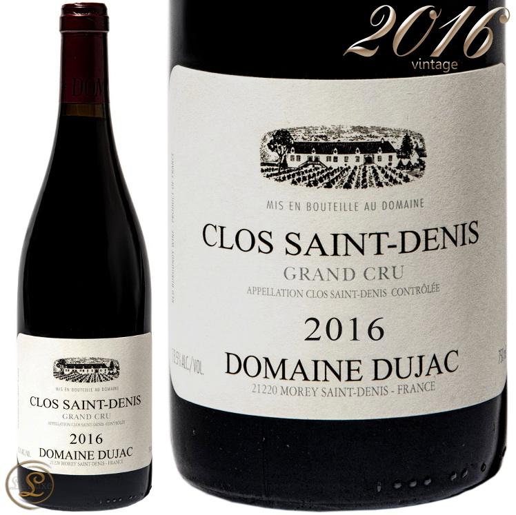 2016 クロ サン ドニ グラン クリュ ドメーヌ デュジャック 正規品 赤ワイン 辛口 750ml Domaine Dujac Clos Saint Denis Grand Cru
