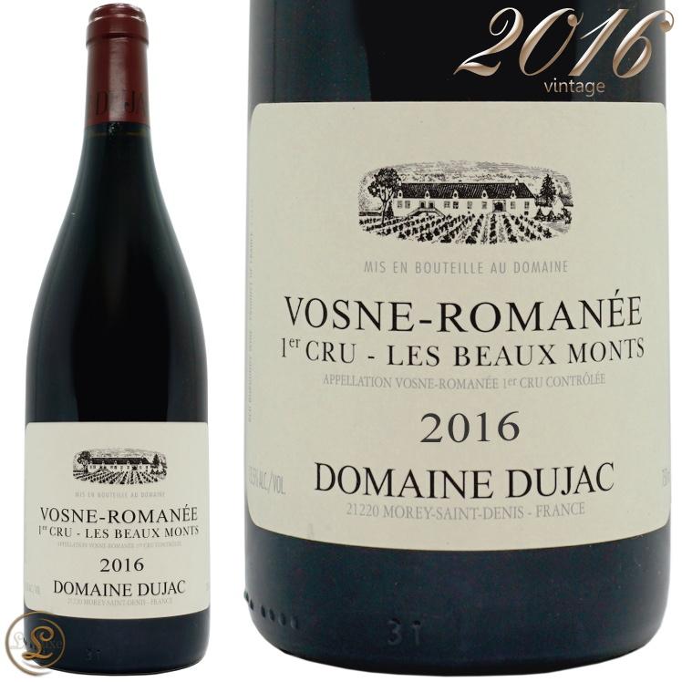 2016 ヴォーヌ ロマネ プルミエ クリュ レ ボー モン ドメーヌ デュジャック 正規品 赤ワイン 辛口 750ml Domaine Dujac Vosne Romanee 1er Cru Les Beaux Monts