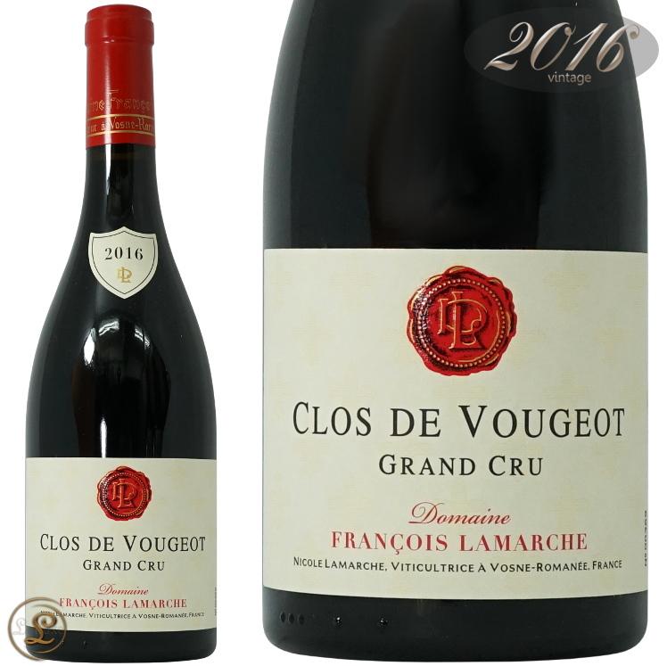 2016 クロ ド ヴージョ グラン クリュ フランソワ ラマルシュ 赤ワイン 辛口 750ml Francois Lamarche Clos de Vougeot Grand Cru