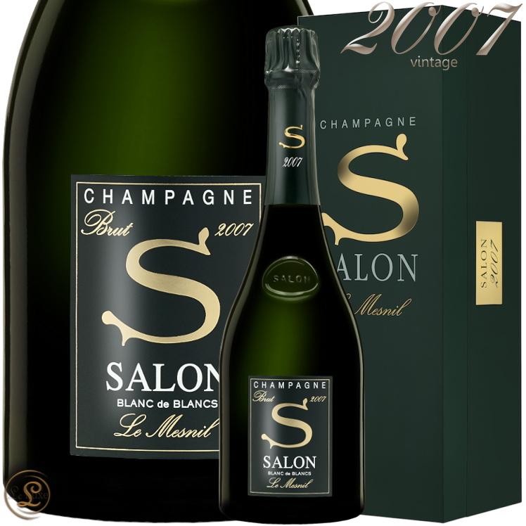 2007 サロン ブラン ド ブラン ル メニル ブリュット 箱入り 正規品 キュヴェS シャンパン 辛口 白 750ml Champagne Salon Blanc de Blancs Le Mesnil Brut BOX