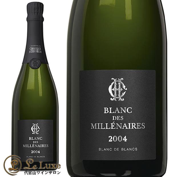 ブラン デ ミレネール2004 シャルル エドシック 正規品 シャンパン 白 辛口 750ml