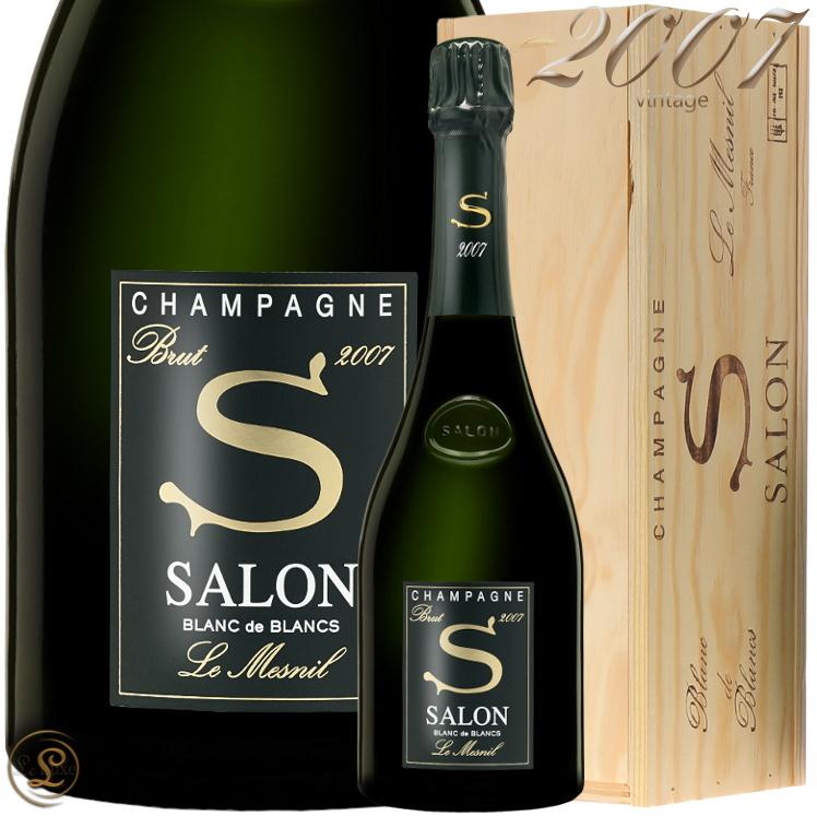 2007 サロン ブラン ド ブラン ル メニル ブリュット 木箱入り キュヴェS シャンパン 辛口 白 750ml Champagne Salon Blanc de Blancs Le Mesnil Brut BOX