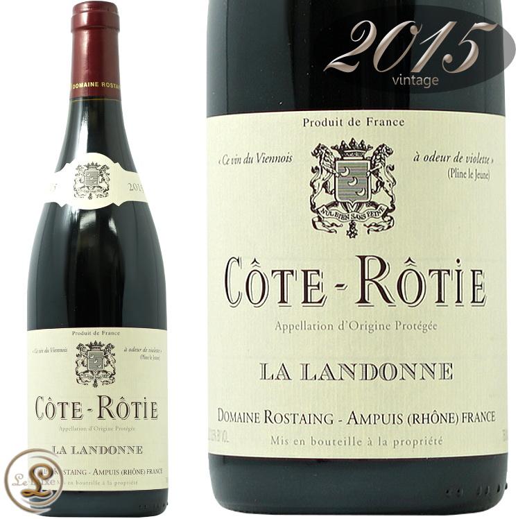 2015 コート ロティ ラ ランドンヌ ドメーヌ ロスタン 正規品 赤ワイン 辛口 750ml Domaine Rostaing Cote Rotie La Landonne