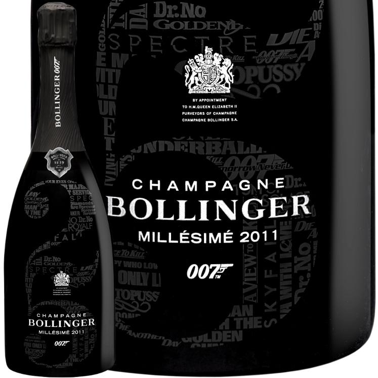 2011 ミレジメ マグナム 007 リミテッド エディション ブランド ノワール ボランジェ Bollinger 007 Limited Edition Millesime Magnum