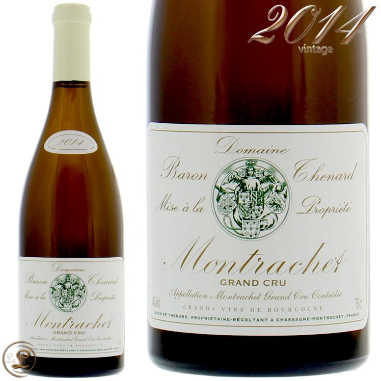 2014 モンラッシェ グラン クリュ バロン テナール 白ワイン 辛口 フルボディ 750ml Domaine Baron Thenard Montrachet Grand Cru