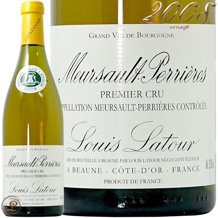 2008 ムルソー プルミエ クリュ ペリエール ルイ ラトゥール 白ワイン 辛口 750ml Louis Latour Meursault 1er Cru Perrieres