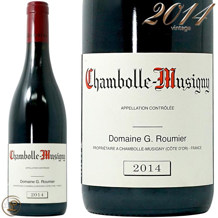 2014 シャンボール ミュジニー ジョルジュ ルーミエ 赤ワイン 辛口 750ml Georges Roumier Chambolle Musigny