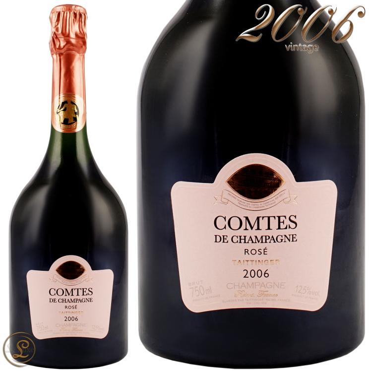 2006 コント ド シャンパーニュ ロゼ テタンジェ シャンパン ROSE 辛口 750ml Taittinger Comtes de Champagne Rose