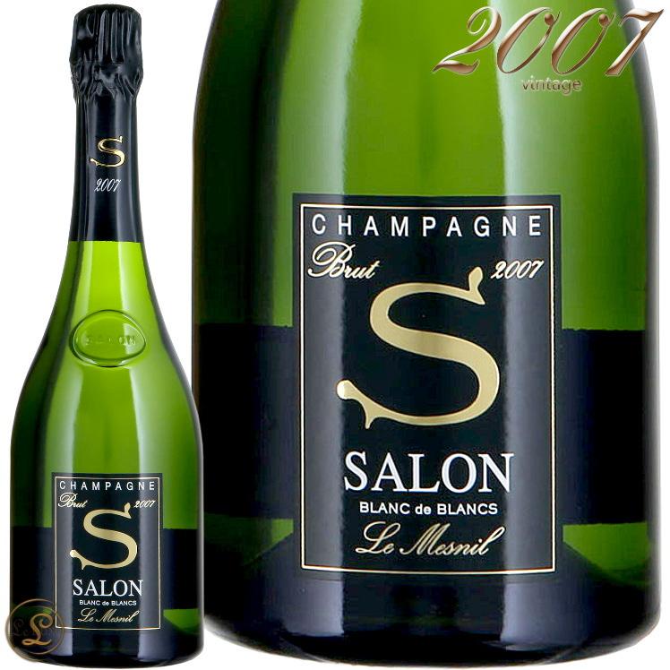2007 サロン ブラン ド ブラン ル メニル ブリュット キュヴェS シャンパン 辛口 白 750ml Champagne SALON Blanc de Blancs Le MesnilCuvee S