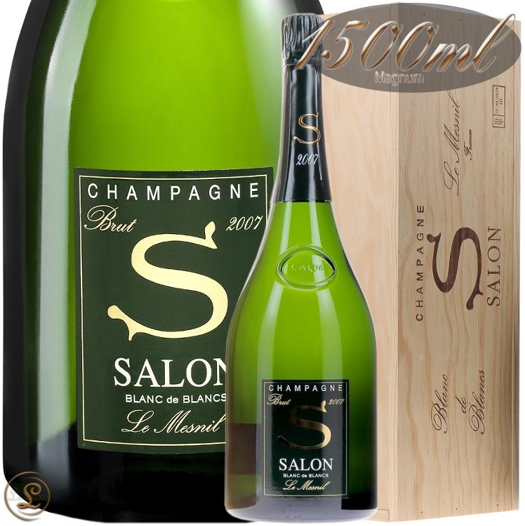 2007 マグナム サロン ブラン ド ブラン ル メニル ブリュット キュヴェS シャンパン 辛口 白 1500ml Champagne SALON Blanc de Blancs Le MesnilCuvee S magnum