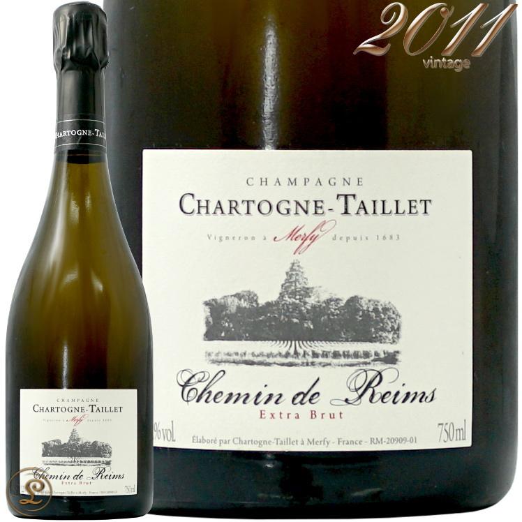 2011 シュマン ド ランス エクストラ ブリュット シャルトーニュ タイエ シャンパン 辛口 白 750ml Chartogne Taillet Chemin de Reims Extra Brut